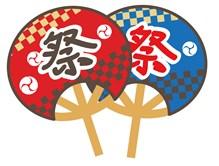 祭り(うちわ)