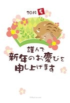 イラスト愛(亥)-min