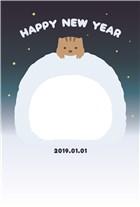 年賀状イラスト2019(亥)
