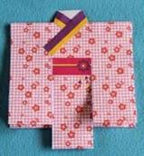紙衣-min