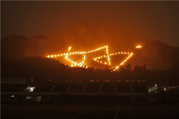 五山の送り火-min