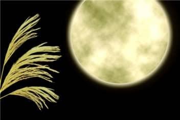 中秋の名月-min