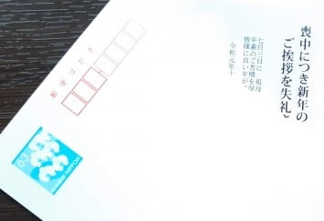 はがき(胡蝶蘭)-min