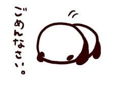 ごめんねパンダ-min