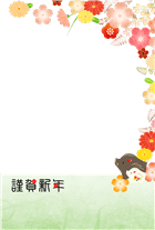 Andante(亥)-min