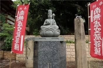 虚空蔵菩薩(目黒神社)-min