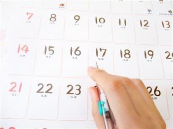 カレンダー(日数数える)-min