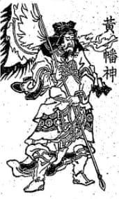 黄幡神-min