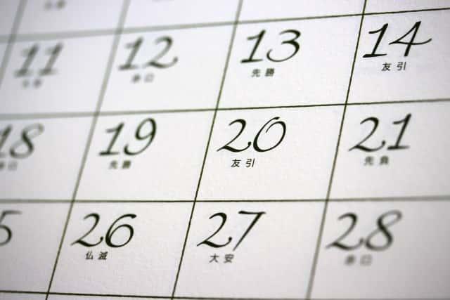 カレンダー(六曜)-min